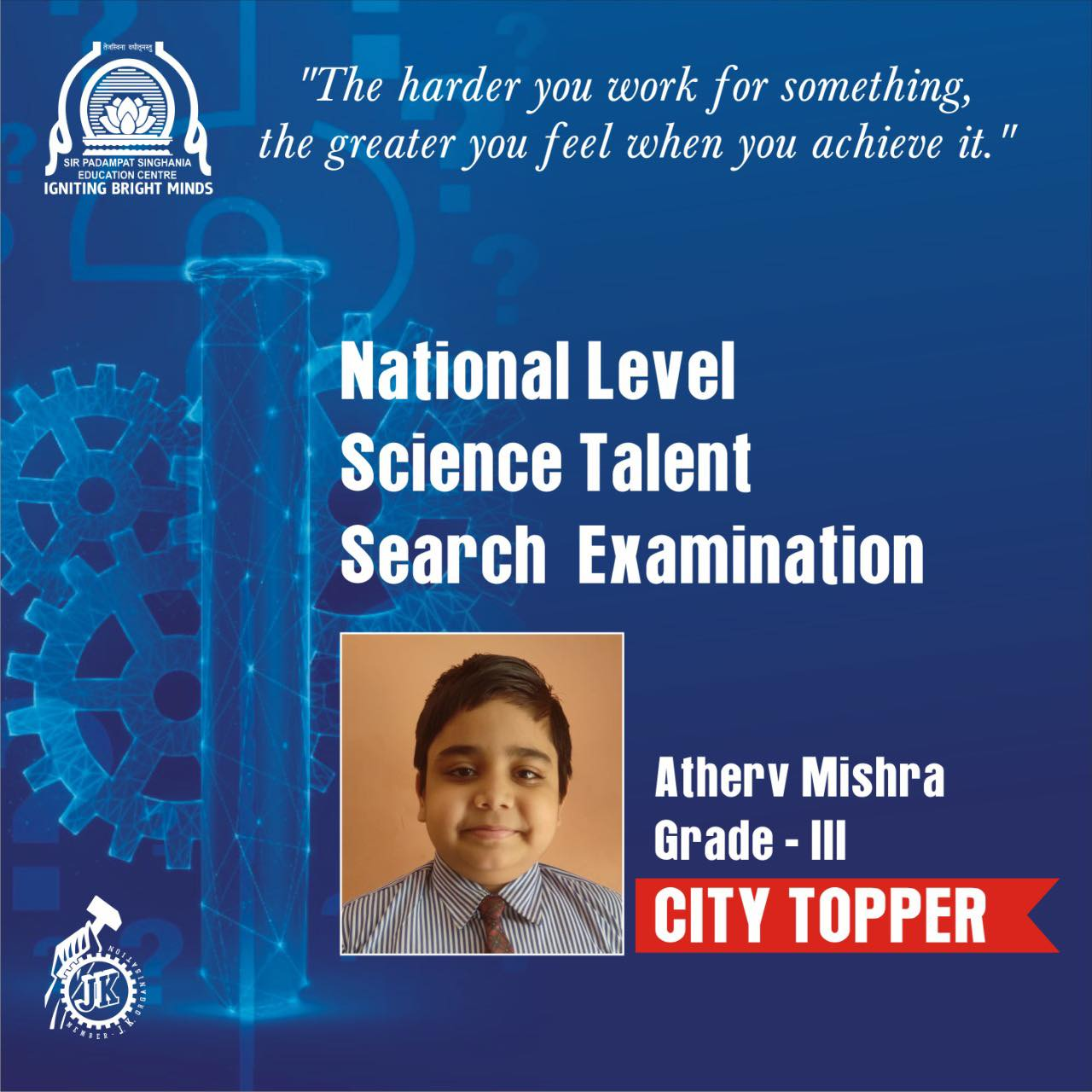 National Science Search Exam